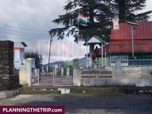Anasakti Ashram Kausani Uttarakhand Main Entrance