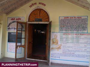 Hall Entrance Of Anasakti Ashram Kausani Uttarakhand